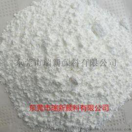 塑料用抗氧化剂 瑞新颜料HP136抗氧化剂