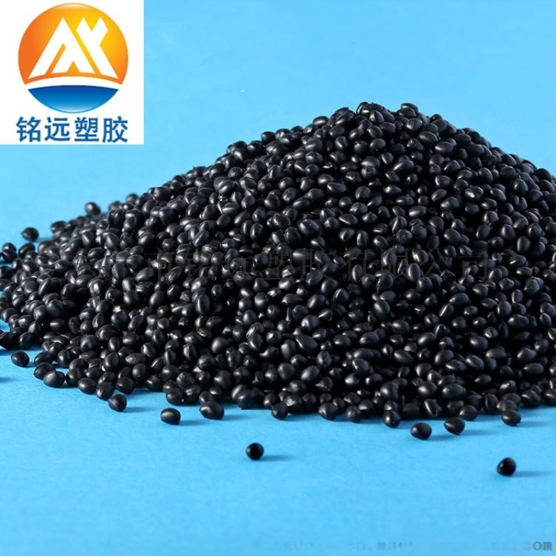 直銷 TPE食品級原料 塑膠顆粒 5526