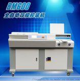 BM600双模胶胶装机  bm600上海明月