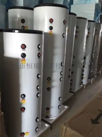 太阳能储热水箱 太空能盘管换热水箱OEM定制