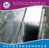 廣州不鏽鋼方通,廣州拉絲面不鏽鋼方通
