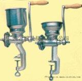 corn grinder 玉米研磨機