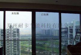 郑州酒店淋浴房防爆膜,办公室玻璃门贴膜,3M红木家具贴膜