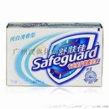三明舒膚佳香皂經銷商 一手正品貨源