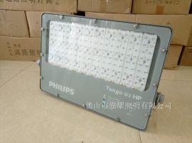 飛利浦BVP283 335W/CW白光LED泛光燈