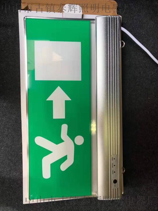 有机玻璃洗手间吊牌,疏散指示牌