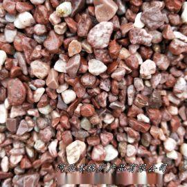 路面透水石子 彩色水洗石 水磨石石子 天然彩砂