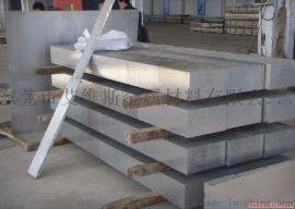 2017铝板艾维斯金属材料2017铝板