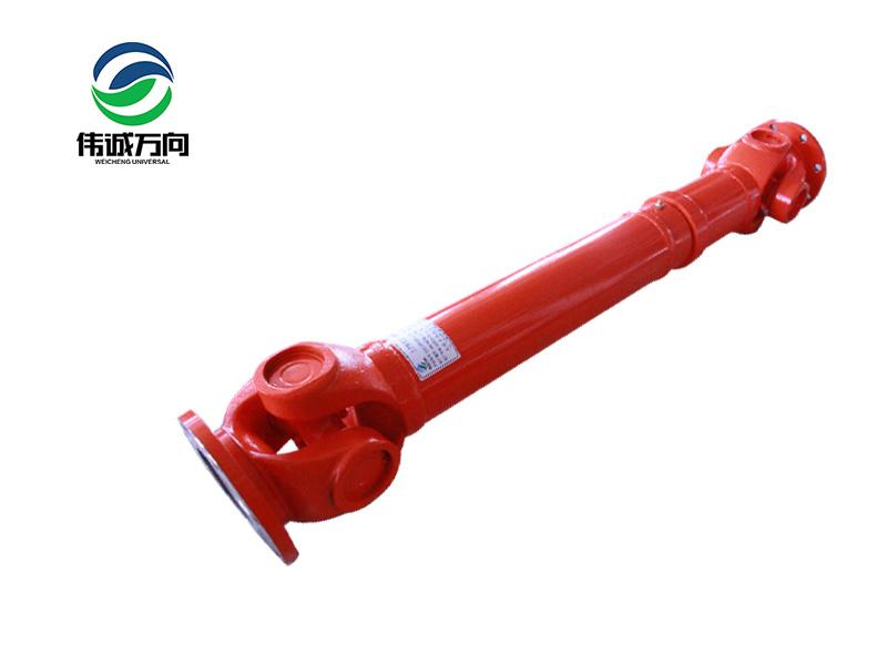 廠家直銷SWC-I150A-900輕型萬向軸
