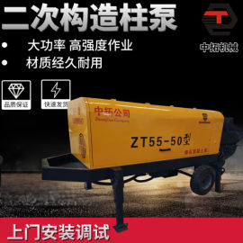 厂家直销新型二次结构泵小型混凝土泵混泥土上料机设备
