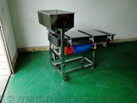 東莞不鏽鋼選料機,小型振動選料機
