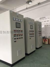 特钢能源机前富氧PLC控制柜