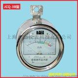 JCQ3B-Y1型避雷器在线监测器