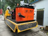 新鄉瀝青路面500道路灌縫機