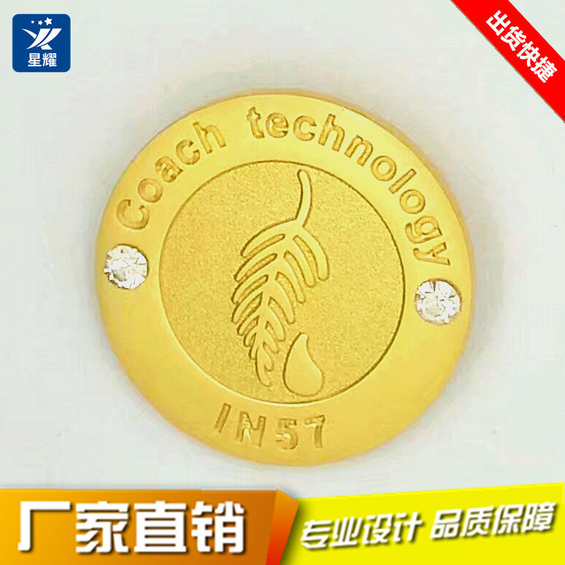 南京青奥会徽章定制2014运动会纪念徽章电镀金色
