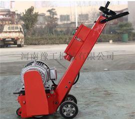 重庆忠县路面拉面机
