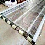 不锈钢网带输送机A南安不锈钢网带转弯机厂家直销