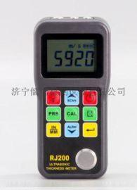 RJH-120超声波测厚仪