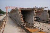 河南箱梁模板廠家介紹鋼模板的優點