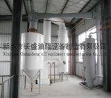 牡丹籽油设备多少钱_新乡长盛油脂设备制造供应