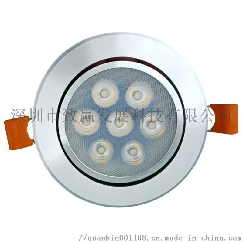 室内灯具,LED明装筒灯,商场照明展柜灯光