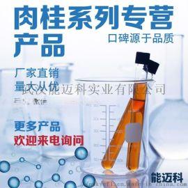 氢化肉桂酸(3-苯丙酸)湖北生产厂家