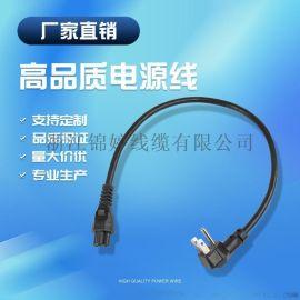 澳大利亚 三芯 米老鼠插头电源线 多国认证可定制
