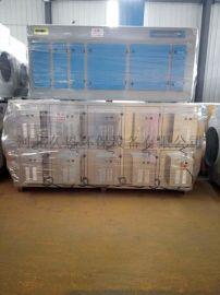 vocs工业废气处理不锈钢等离子净化器使用范围