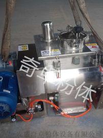不锈钢材质连续式无重力混合机粉状金属硅加工设备