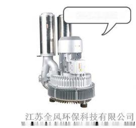 LRB-94S双段高压风机 双段旋涡气泵