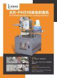 熱熔膠封盒機-科銳熱熔膠封盒機-熱熔膠封盒機NO.1