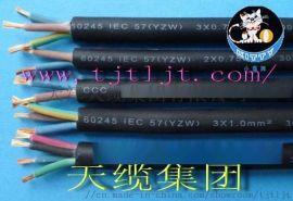 天缆集团小猫牌普通橡套软电缆YC  YCW
