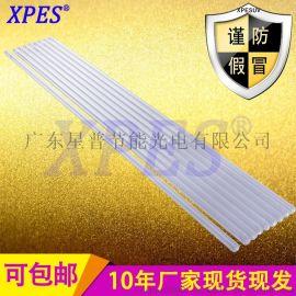 定制款微波无极灯管配套食品微波干燥杀菌设备专用直销UV光氧灯管