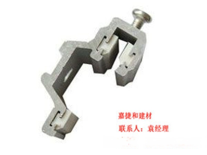耳型挂件铝合金挂件 广州铝合金挂件