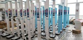 郑州折叠型超声波体重秤 上禾医用 打印语音播报秤
