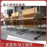 佛山厂家直销学生阅览室桌椅,多功能室连体课桌椅