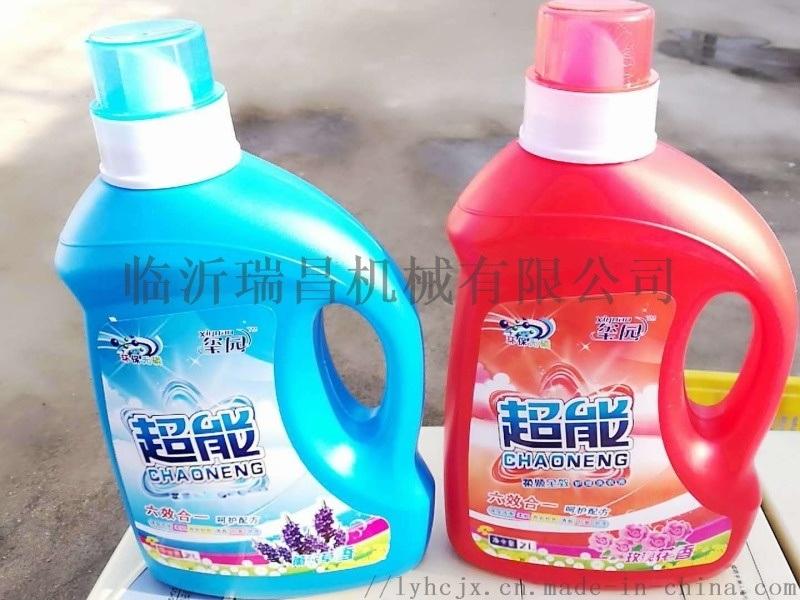 洗衣液 洗衣服用的洗衣液