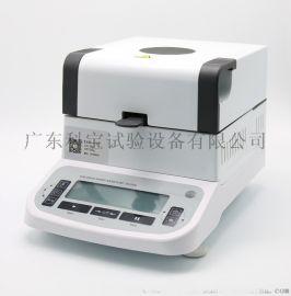 红外线快速水分测定仪纸张快速水分测定仪卤素水分仪