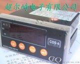 电流变送器 SINEAX1538