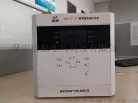 佰泓电气BHXB-201/G/T箱变智能测控一体机