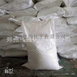 厂家直销防沉淀剂 消光粉 悬浮剂 流动剂 触变剂