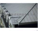西安铝镁锰板代替彩钢压型板的优势