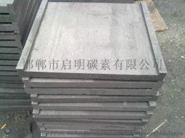 石墨板厂家,耐高温石墨板,高纯石墨板