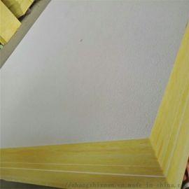 室內裝飾玻纖吸音板的優點