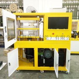 硅橡胶平板硫化机 30T50T平板硫化机