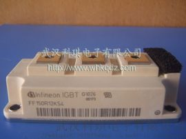 武汉科琪电子供应高频感应加热器件