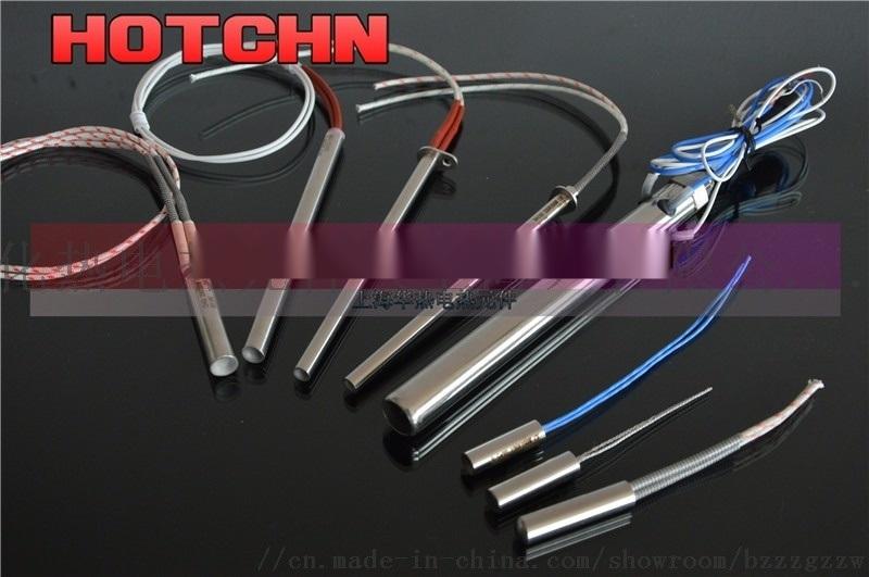華熱電熱元件專業生產注塑機配件