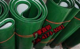 绿色输送带 无纺布铺网机防静电皮帘,混棉箱皮帘,   机皮帘