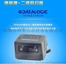 固定式扫描器GFS4450嵌入式扫描器