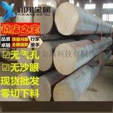 球墨铸铁棒厂家 大规格铸铁棒QT600-3